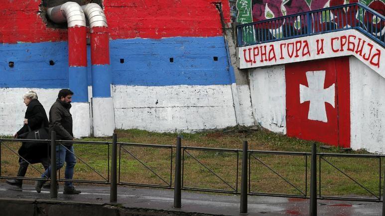 تنش میان صربستان و مونتهنگرو بالا گرفت
