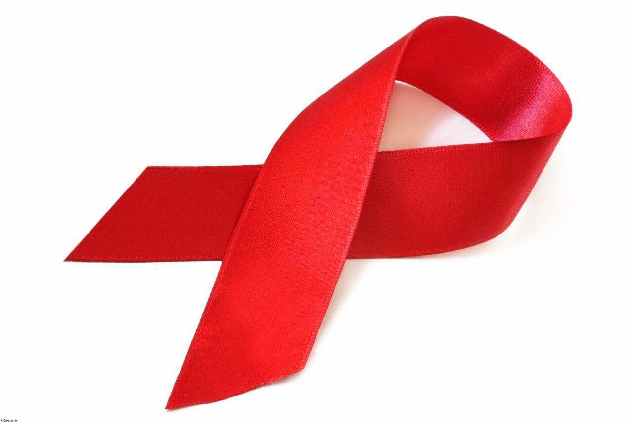 ۱۰ درصد دانش آموزان گلستان در معرض ابتلا به ایدز قرار دارند