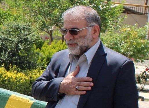 بیانیه فراکسیون مستقلین ولایی در محکومیت ترور شهید فخری زاده