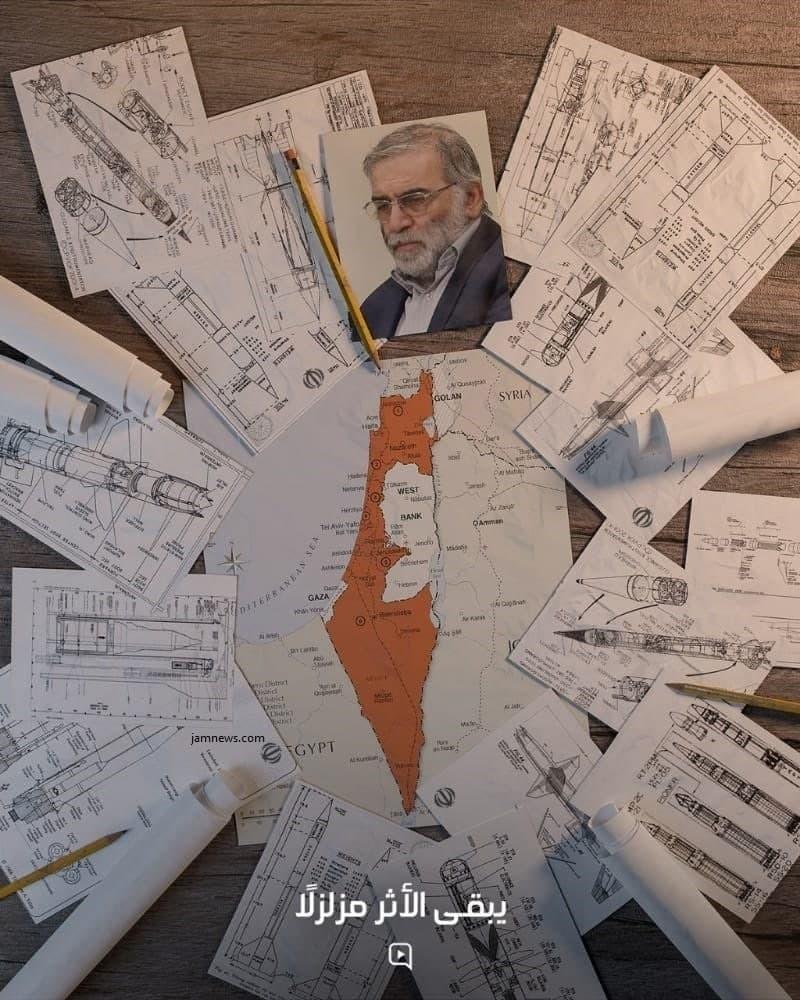 پوستر هنرمند لبنانی درپی شهادت شهید فخری زاده
