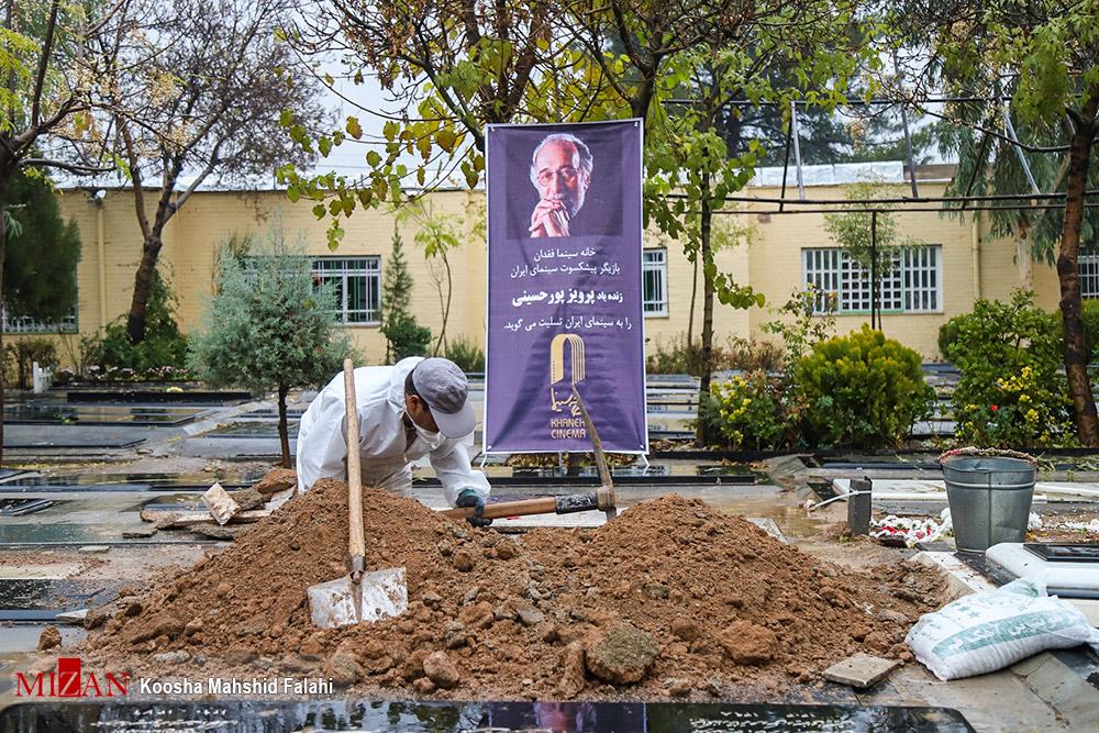 عکس/ مراسم تشییع مرحوم پرویز پورحسینی