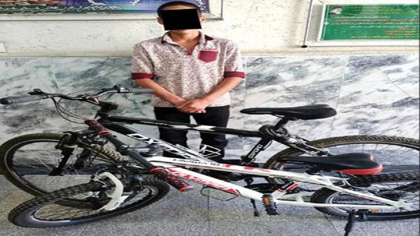 سرقت دوچرخه برای خرید مواد مخدر