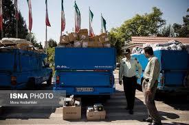 کشف جارو برقیهای قاچاق در اصفهان