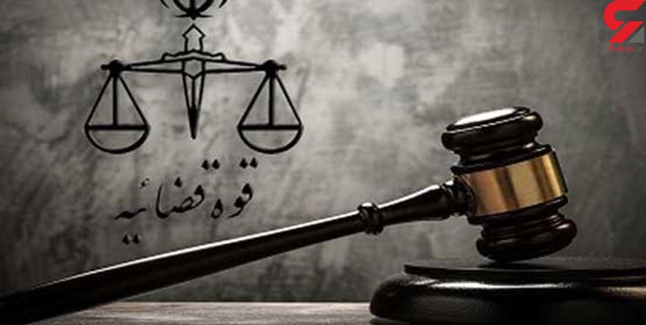 پرونده قتل با گذشت اولیای دم در میاندوآب بسته شد