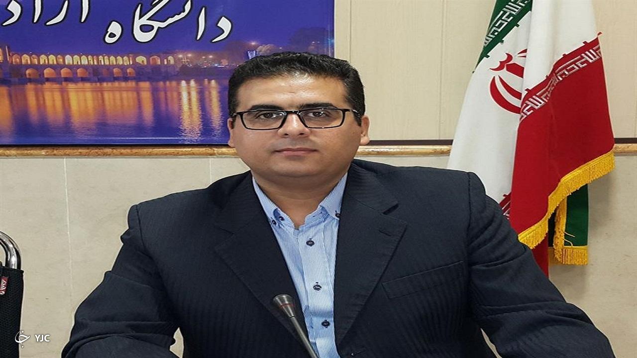 تعویق امتحانات پایان ترم دانشگاه آزاد واحد اصفهان