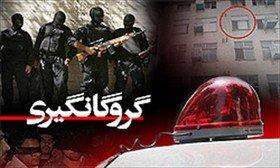 انهدام باند گروگانگیری با رهایی ۳ گروگان در شرق استان کرمان