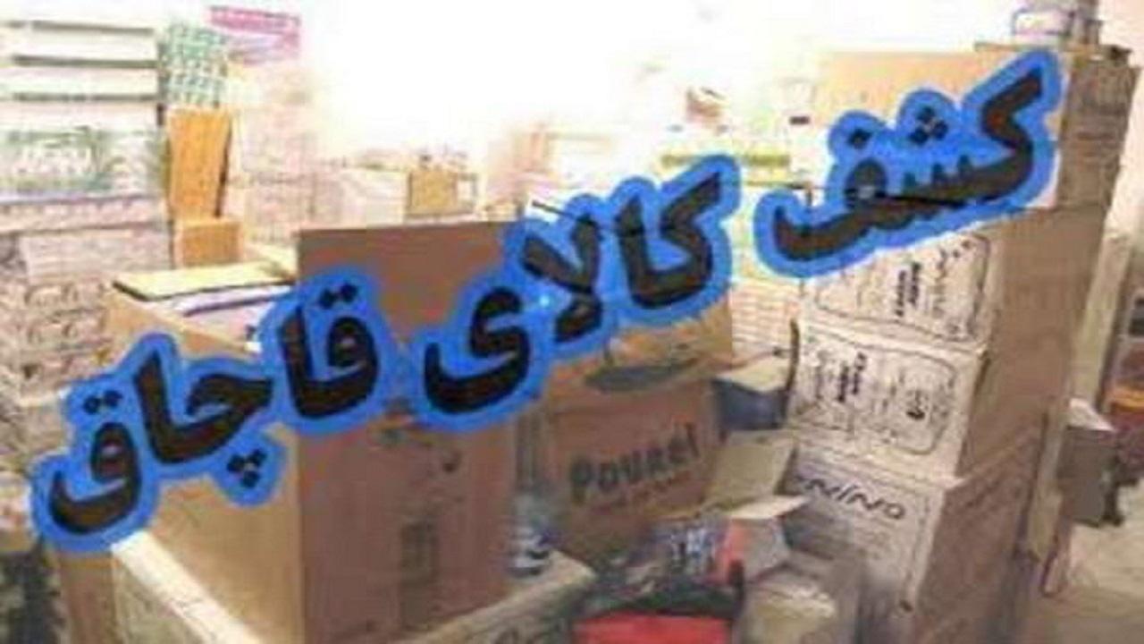 کشف بیش از ۴۵۰ میلیون ریال کالای قاچاق در تایباد