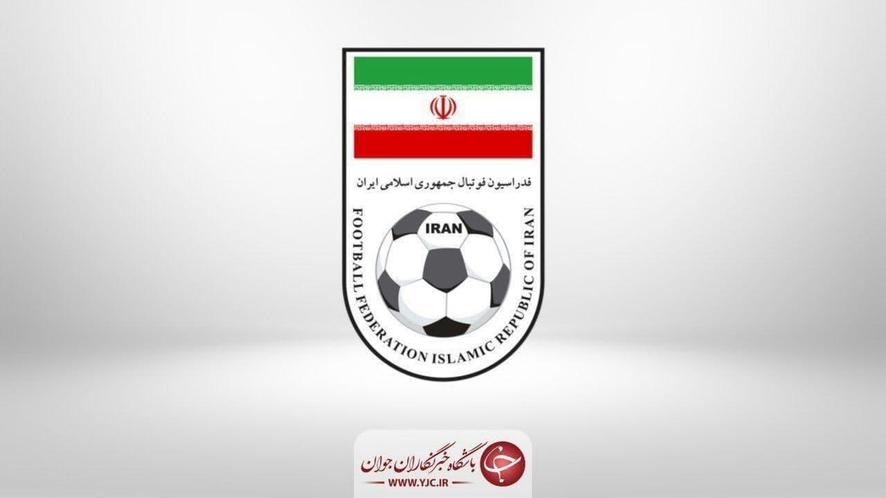 مطالبات فدراسیون فوتبال از فیفا و AFC چه قدر است؟