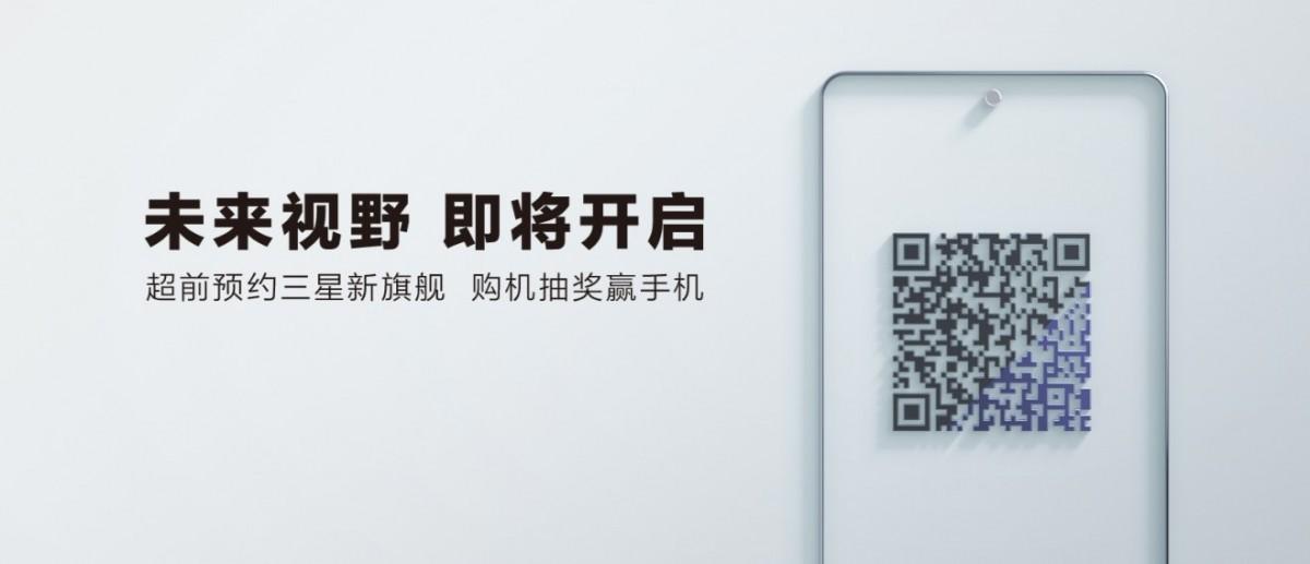 پیشسفارش اسمارتفونهای سری گلکسی S21 سامسونگ در چین آغاز شد