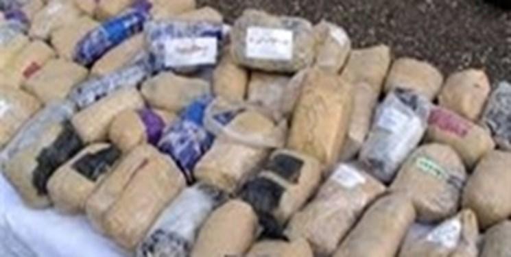 کشف 243 کیلوگرم مواد مخدر در زنجان