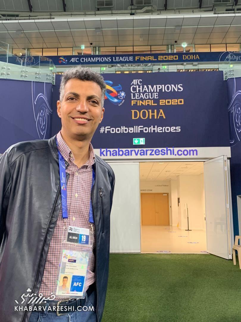 عادل فردوسیپور در ورزشگاه فینال لیگ قهرمانان آسیا