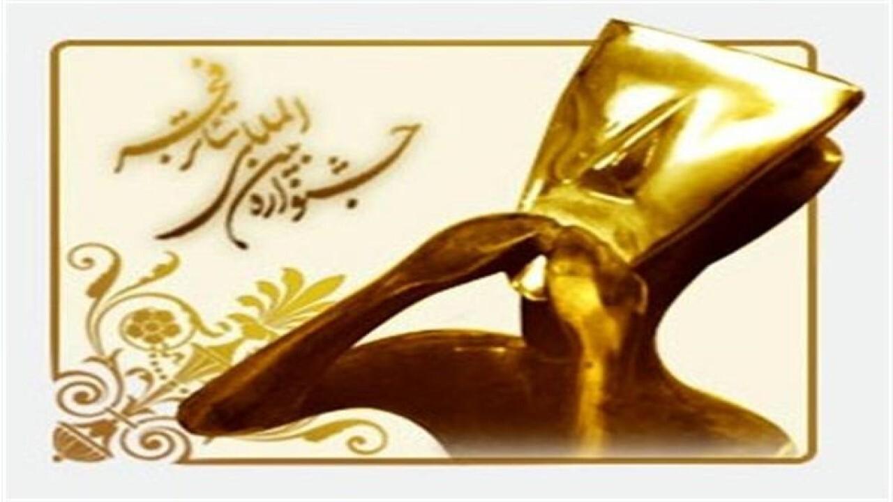 معرفی ۲ اثر خراسان شمالی به دبیرخانه جشنواره تئاتر فجر