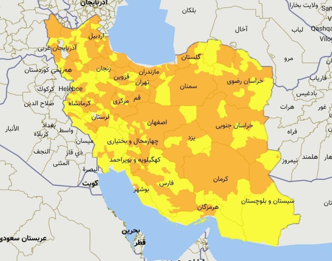 عکس/ وضعیت تمام شهرستانها زرد و نارنجی شد