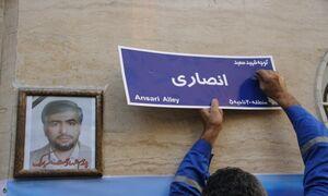 عشق به شهادت پس از سه سال سعید را به سوریه کشاند