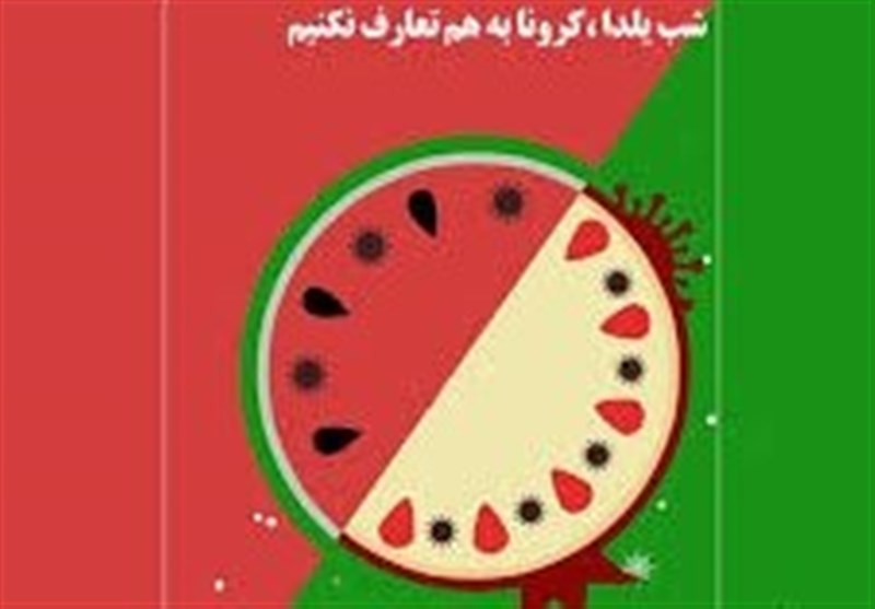 ساعت فعالیت اصناف غیرضروری استان فارس به مدت ۲ روز تغییر کرد