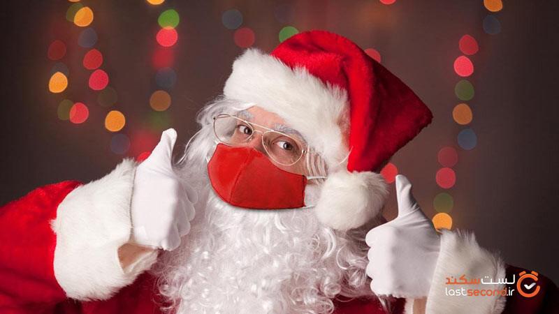 ارتباط یلدا و بابانوئل را باور می کنید؟!