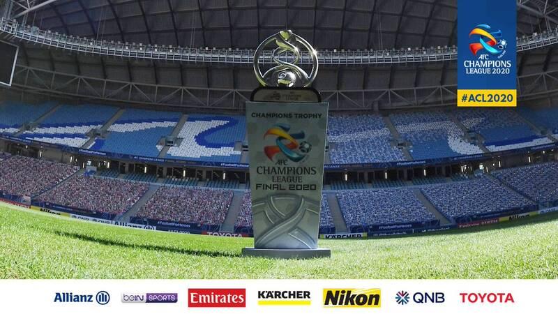عکس/ جام لیگ قهرمانان آسیا در ورزشگاه الجنوب