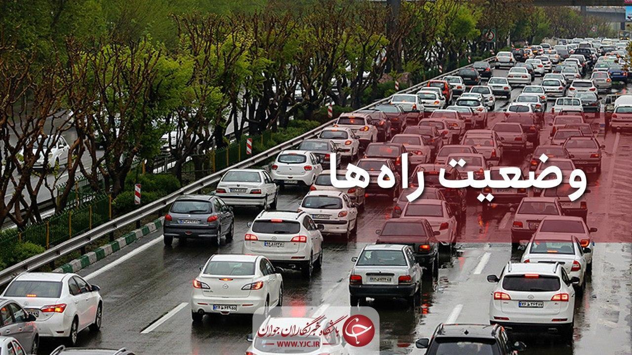 آخرین وضعیت جوی و ترافیکی راه ها