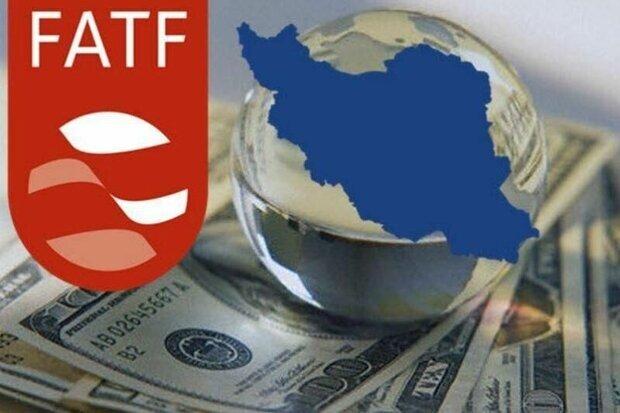 پیشنهاد بررسی ابعاد FATF در شورای عالی امنیت ملی