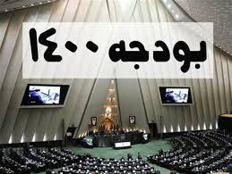 نامه قالیباف به روحانی برای اصلاحات اساسی درلایحه بودجه