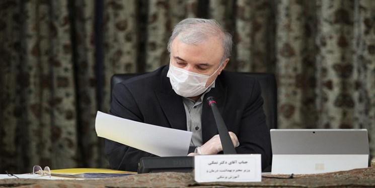 وزیر بهداشت به سرلشکر باقری نامه نوشت