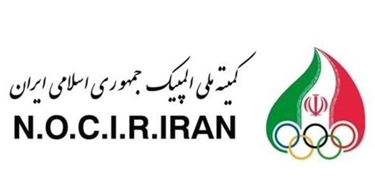 اعتراض ایران به فیفا درباره حذف کمیته از مجمع فوتبال