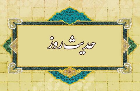 حکمت/ ۹ سفارش خدای متعال به رسول الله (ص)