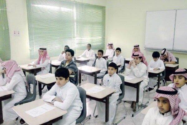 محتوای ضد صهیونیستی از کتب درسی عربستان سعودی حذف شد