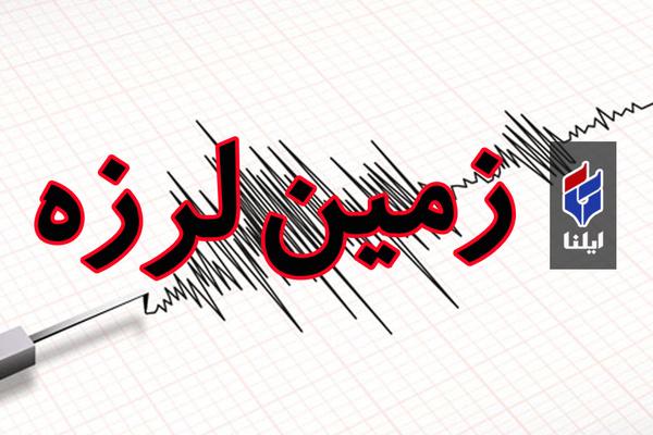 زلزله در تهران خسارت مالی و جانی نداشته است