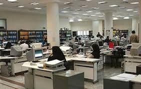 افزایش ۳۰ درصدی حقوق کارکنان دانشگاهها