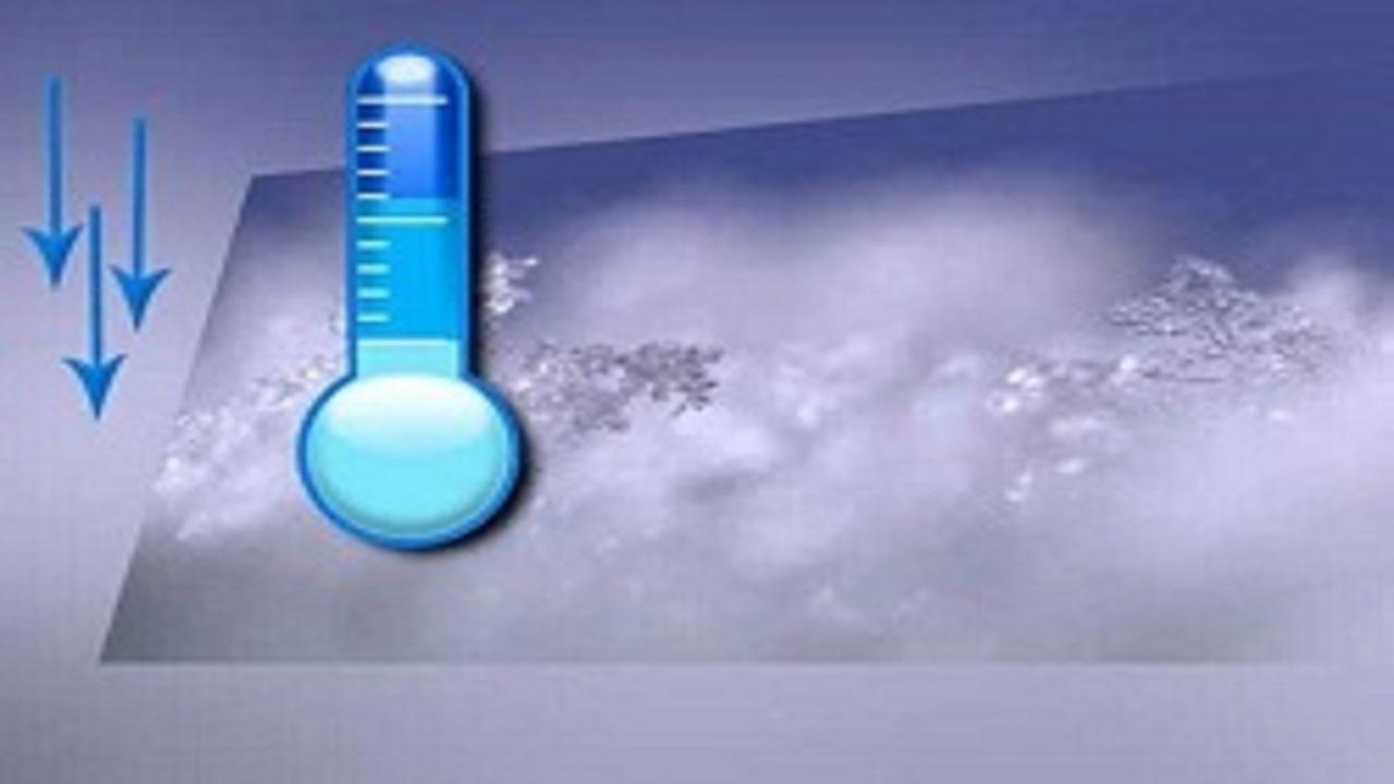 بیرجند دومین مرکز سرد در بین مراکز استانها