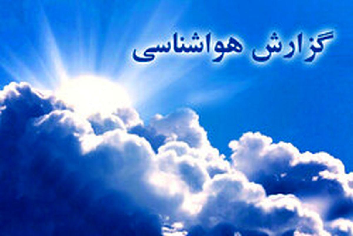 پیشبینی وضعیت هوای استان زنجان تا آخر هفته