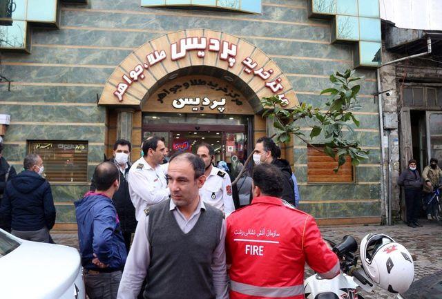 آتش سوزی در یک کارگاه طلا سازی بازار رشت