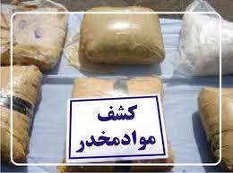 کشف ۱۰۳ کیلوگرم تریاک در کرمانشاه