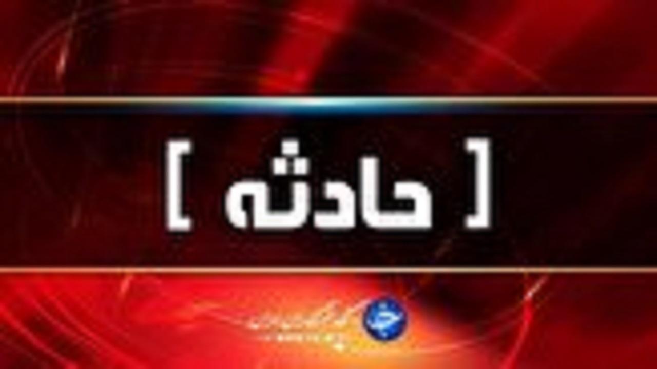 نشت و انفجار گاز شهری در شهرک اندیشه تبریز