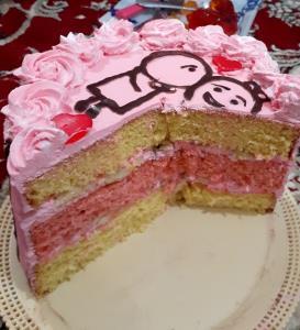 از شما/برش خورده. کیک