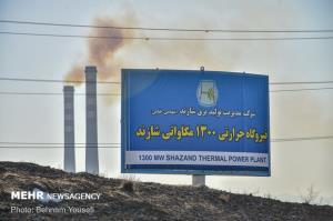 فشار وزارت نفت و نیرو به نیروگاه شازند برای مصرف بیشتر مازوت
