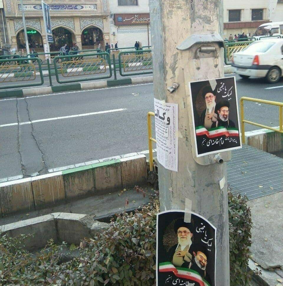 عاملان پخش پوسترهای جنجالی درباره پسر رهبر انقلاب دستگیر شدند