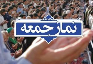 اقامه نماز جمعه در تمامی شهرستان های فارس