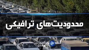 اعمال محدودیت ترافیکی در مسیرهای منتهی به آرامستانهای ایلام