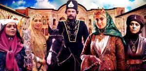 نماهنگ سریال «بانوی عمارت» با صدای محسن چاوشی