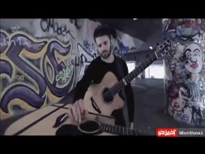 اجرای دیدنی و حرفه ای موسیقی با دو گیتار