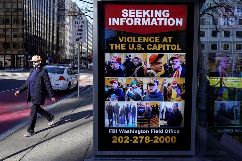 عکس/ انتشار تصاویر معترضان آمریکایی برای شناسایی در سطح شهر!