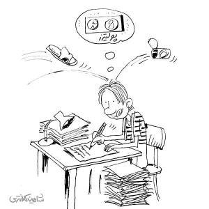 چگونه نویسنده شویم؟ (قسمت دوم)