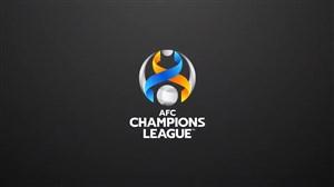 لیگ قهرمانان آسیا، رفت و برگشتی شد