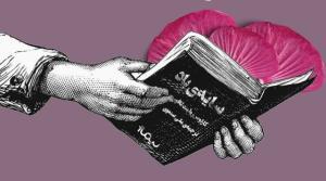 معرفی کتاب/ رمان «سایه باد» جلد اول از چهارگانهی «گورستان کتابهای فراموش شده»