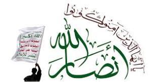 انصارالله: از مذاکرات صلح با عربستان صرف نظر نخواهیم کرد