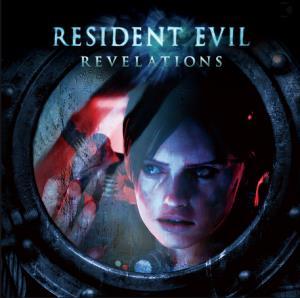 یک بازی چند نفره آنلاین Resident Evil در حال توسعه است