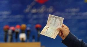 جدیدترین تصمیمات درباره برگزاری انتخابات کرونایی در 1400