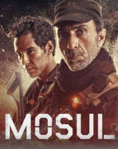 نقد و بررسی فیلم داعشی «موصل» در برنامه هفت